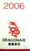 Dragon1_1