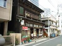 Tsukuda1